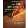 D & F MEDICAL TERMINOLOGY (NEW ONLY- NO RENTALS)